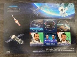 UAE 2019 International Space Station Mission Soyuz Stamp Sheet MNH - United Arab Emirates