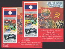 Laos 2015 Block 254 A + B Both No. 0000020 - Laos