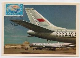 CARTE MAXIMUM CM Card USSR RUSSIA Civil Aviation Plane Airport - Cartes Maximum