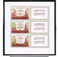 URSS - SG MS4192  - 1973 BREZNEV VISIT TO GERMANY, FRANCE & U.S..A (BF) - MINT**- RIF.CP - Blocchi & Fogli