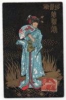 EVENTAIL * JAPONAISE * CHINOISE * KIMONO * Carte Colorisée - Fancy Cards