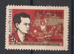 North Vietnam - 1970 - Franchise N°Yv. 12 - Nguyen Van Be - Neuf Luxe ** / MNH / Postfrisch - Vietnam