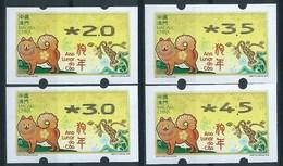 MACAU 2018 ZODIAC YEAR OF THE DOG ATM LABELS NAGLER BOTTOM SET OF 4 - 1999-... Regione Amministrativa Speciale Della Cina