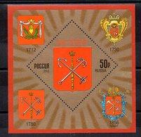 RUSSIE - RUSSIA - 2012 - SAINT PETERSBOURG - SAINT PETERSBURG - BLASON - COAT OF ARMS - B/F - M/S - - Blocks & Sheetlets & Panes