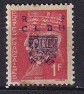 FRANCE - DECAZEVILLE - 1 F. Rouge - Liberación