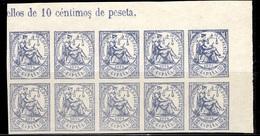 Espagne YT N° 143 En Bloc De 10 Timbres Non Dentelés Neufs (*). B/TB. A Saisir! - 1873-74 Regentschaft