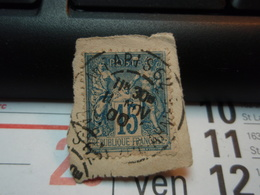 Timbre Sage 15 C Oblitéré. PARIS 62 1900 - 1876-1898 Sage (Type II)