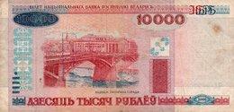 BELARUS-10000 RUBLEI-2000 P-30 - Bielorussia