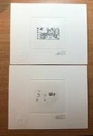 "Monaco 2010 YT 2748 Epreuve D'artiste Proof Jardin Garten Garden "" La Petite Afrique "" - Other"