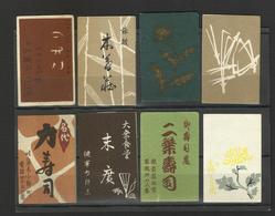 JAPAN - Lot Of 24 Matchbox LABELS (see Sales Conditions) S/0111-3 - Cajas De Cerillas - Etiquetas