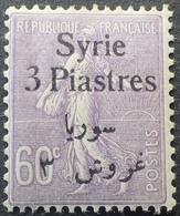 R1934/246 - 1924 - COLONIES FR. - SYRIE - TYPE SEMEUSE LIGNEE - N°138 NEUF* - Syrien (1919-1945)
