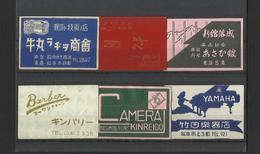 JAPAN - Lot Of 14 Matchbox LABELS (see Sales Conditions) S/0114-5 - Cajas De Cerillas - Etiquetas