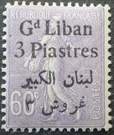 R1934/247 - 1924 - COLONIES FR. - SYRIE - TYPE SEMEUSE LIGNEE - N°34 NEUF* - Gross-Libanon (1924-1945)