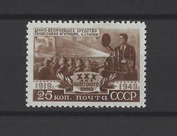 RUSSIE.  YT  N° 1409  Neuf *  1950 - 1923-1991 URSS