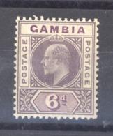 Gambie  :  Yv  58  * - Gambia (...-1964)