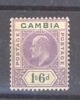 Gambie  :  Yv  62  * - Gambia (...-1964)