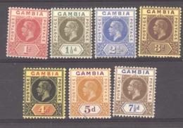 Gambie  :  Yv  67...75   *    7 Valeurs - Gambia (...-1964)