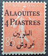 R1934/251 - 1925 - COLONIES FR. - ALAOUITES - TYPE SEMEUSE LIGNEE - N°12 NEUF* - Alaouite (1923-1930)