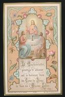 SOUVENIR D/M PREMIERE COMMUNION ET DE MA CONFIRMATION TOURNAI 1894  - H.DESMET - Images Religieuses
