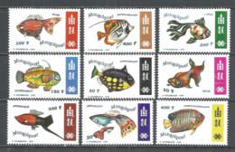 Mongolia 1998 Year , Mint Stamps MNH (**),  Mi# 2781-89 Fish - Mongolië