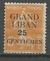 GRAND LIBAN N° 2 Variétée Petit Trait Dans Le G NEUF*  CHARNIERE  / MH - Gran Libano (1924-1945)