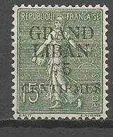 GRAND LIBAN N° 4 NEUF* TRACE DE CHARNIERE  / MH - Gran Libano (1924-1945)