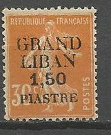 GRAND LIBAN N° 7 NEUF*  CHARNIERE  / MH - Gran Libano (1924-1945)