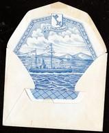 Enveloppe En Franchise Militaire Décorée à L'interieur Avec Image Du Sous Marin H.U. DEUTSCHLAND Oblt BORSTEN > BERLIN - Allemagne