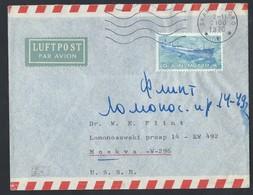 T48.International Simple Airmail. Mail 1970 Skanderborg (Denmark) Moscow (USSR, Russia). Commemorative. - Dinamarca