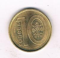 10 KOPEK 2009  WIT - RUSLAND /9264/ - Belarus