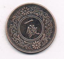 SEN 1927-  1938 JAPAN /9276/ - Japan