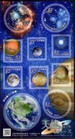 JAPAN, 2019, MNH,ASTRONOMY, PLANETS, SHEETLET WITH HOLOGRAM - Astronomy