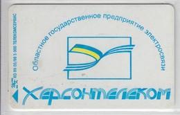 UKRAINE 1998 KHERSONTELECOM - Ukraine