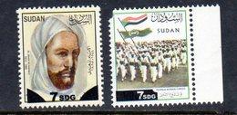 2012 SUDAN - Surcharged Set - Sudan (1954-...)