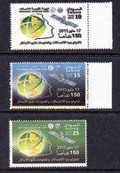 2017 SUDAN - Telecom, Space - Sudan (1954-...)