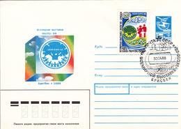 EXPO 1988, 30.04.1988 - Lettres & Documents