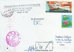 "TAAF - Lettre ""Marion-Dufresne"" Avec Egypte N°1119/1144 + EMA Pitney Bowes Et Cachet Manuel De Port-Saïd - 19/08/1984 - Lettres & Documents"