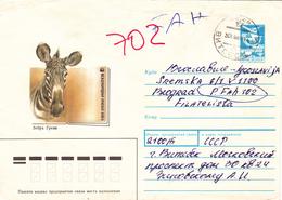 Zebra, Vitebsk, 30.9.1988 - Lettres & Documents