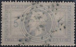 FRANCE - 1869, Mi 32, Yt 33 - 5 F, Oblitére, Signed - 1863-1870 Napoléon III Lauré
