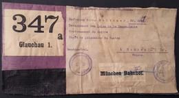 ETIQUETTE FELDPOST ENVOI COLIS PRISONNIER DE GUERRE NANTES ISLES DE BASSE LOIRE - Guerre De 1914-18