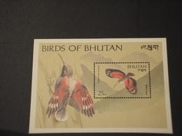 BHUTAN - BF 1990 UCCELLO - NUOVI(++) - Bhutan