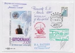 NORTH POLE Station Base Polar ARCTIC Mail Cover USSR RUSSIA Arkhangelsk Shtockman Ship Signature Helicopter - Stazioni Scientifiche E Stazioni Artici Alla Deriva