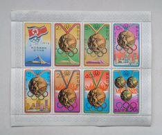 North Korea Corée Du Nord Sheet 7 Stamps Olympic Medals Médailles Olympiques Montreal 1976 Unused - Verano 1976: Montréal