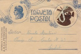 """""""PETROCCHI, IMPRENTA PAPELERA"""" COMMERCIAL COVER FROM BUENOS AIRES, ARGENTINA. CIRCA 1940's NON CIRCULEE -LILHU - Covers & Documents"""