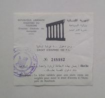 Lebanon Liban Baalbek Acropolis L'Acropole Ticket Billet 70's - Eintrittskarten