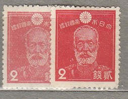 JAPAN 1937 Definitive Shades MNH (**) Mi 255A #24818 - 1926-89 Keizer Hirohito (Showa-tijdperk)