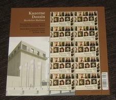 4379** Kazerne Dossin Mechelen - Caseme Dossin Malines - De Nouveau Musées Pour Ne Jamais Oublier MNH - Neufs