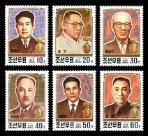 North Korea 1993 Mih. 3474/79 Winners Of National Reunification Prize MNH ** - Corea Del Norte