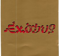 CD N°6226 - BOB MARLEY & THE WAILERS - EXODUS - COMPILATION 10 TITRES - Reggae