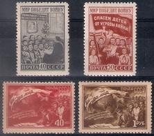 Russia 1950, Michel Nr 1507-10, MLH OG - Neufs